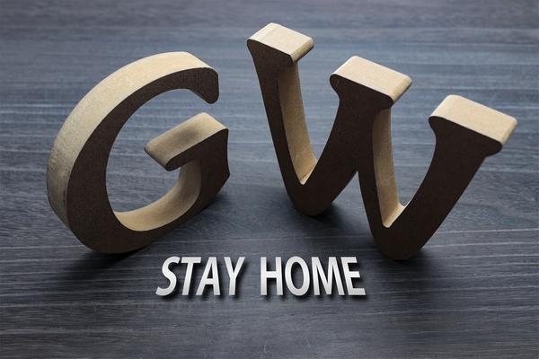 5月とGW中の営業について